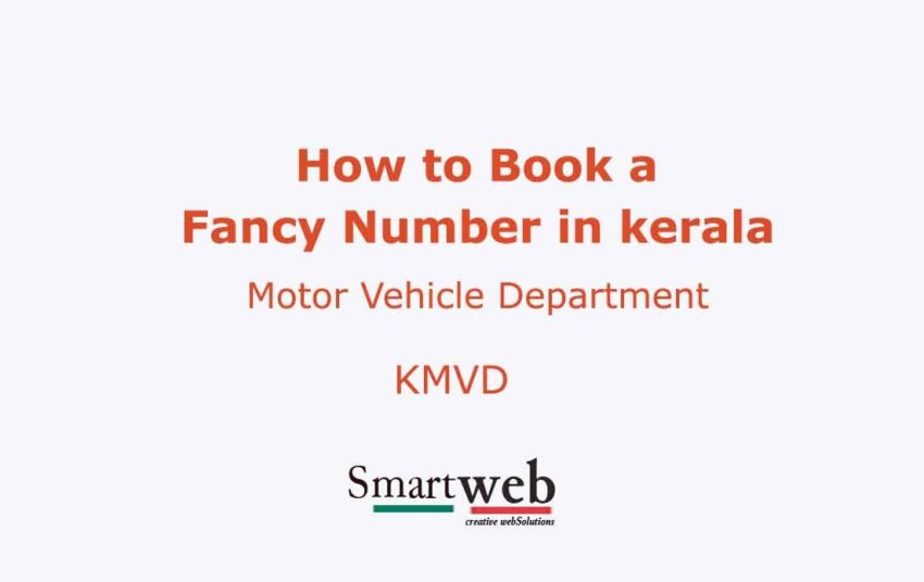 How to Book a Fancy Number in Kerala RTO: Check availablilty