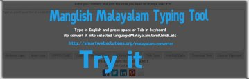 english to tamil converter